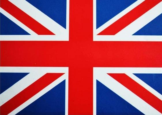 Potenziamento Inglese